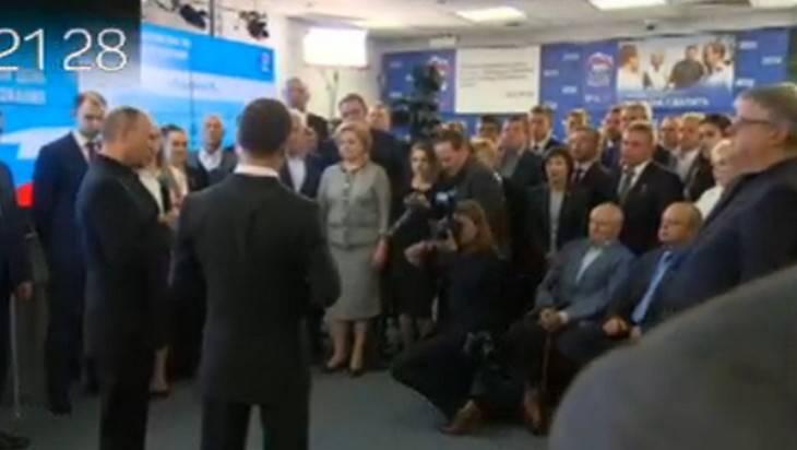 Руководитель Российской Федерации проголосовал навыборах в Государственную думу