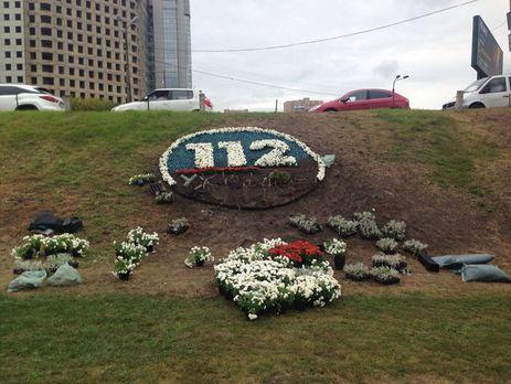 Телеканал «112 Украина» заявил одавлении состороны властей