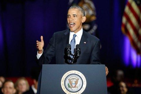 Барак Обама иего супруга Мишель покинули Капитолийский холм навертолете