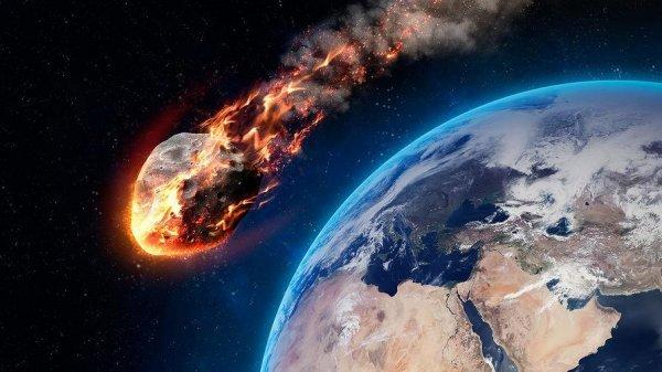 Ученые: При столкновении Земли сметеоритом люди погибнут ответра