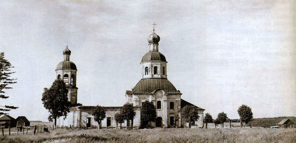 Церковь Петра и Павла в Ясенево
