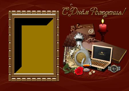 Фоторамка на День рождения мужчине с коньяком, сигарами, шоколадом, запонками и часами