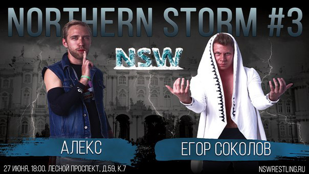NSW Northern Storm #3: Алекс Андерсон против Егора Соколова