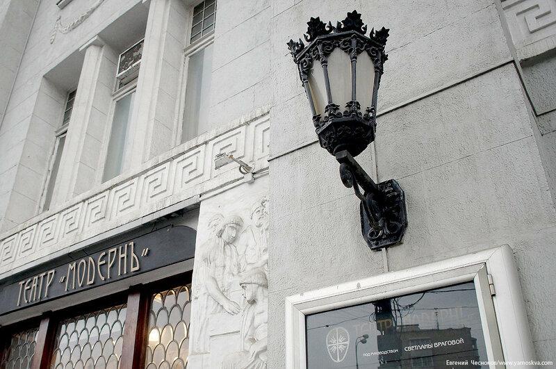 03. Театр МОДЕРН. 20.03.17.06..jpg