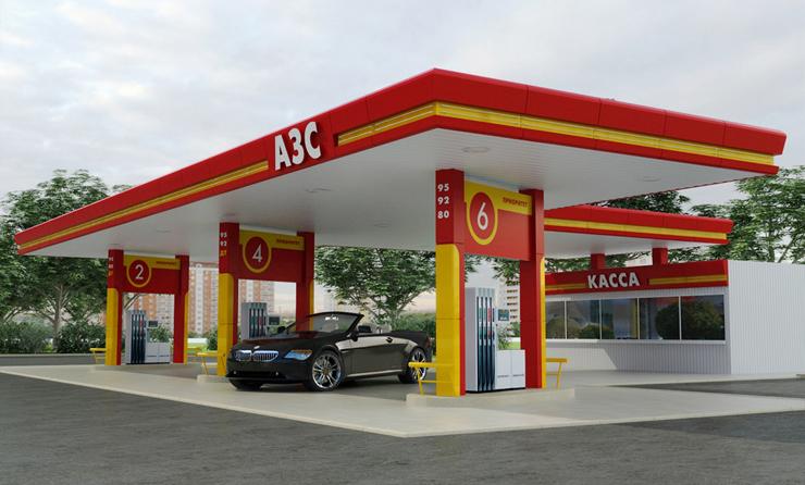 Присадка для топлива или как экономить на бензине