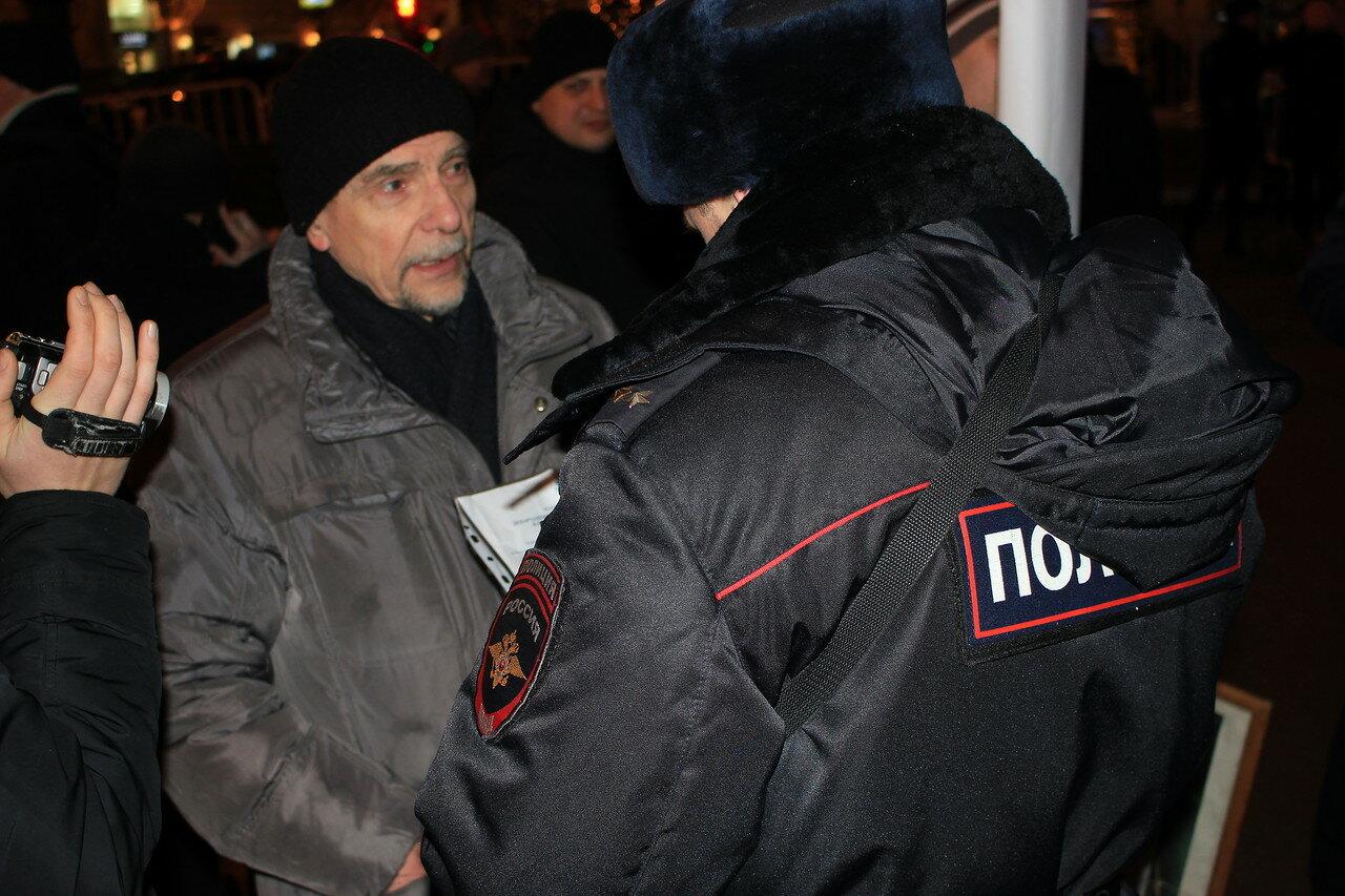 Лев Пономарев