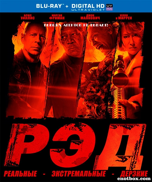 РЭД / RED (2010/BDRip/HDRip)