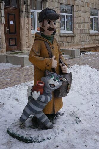 Почтальон Печкин и кот Матроскин