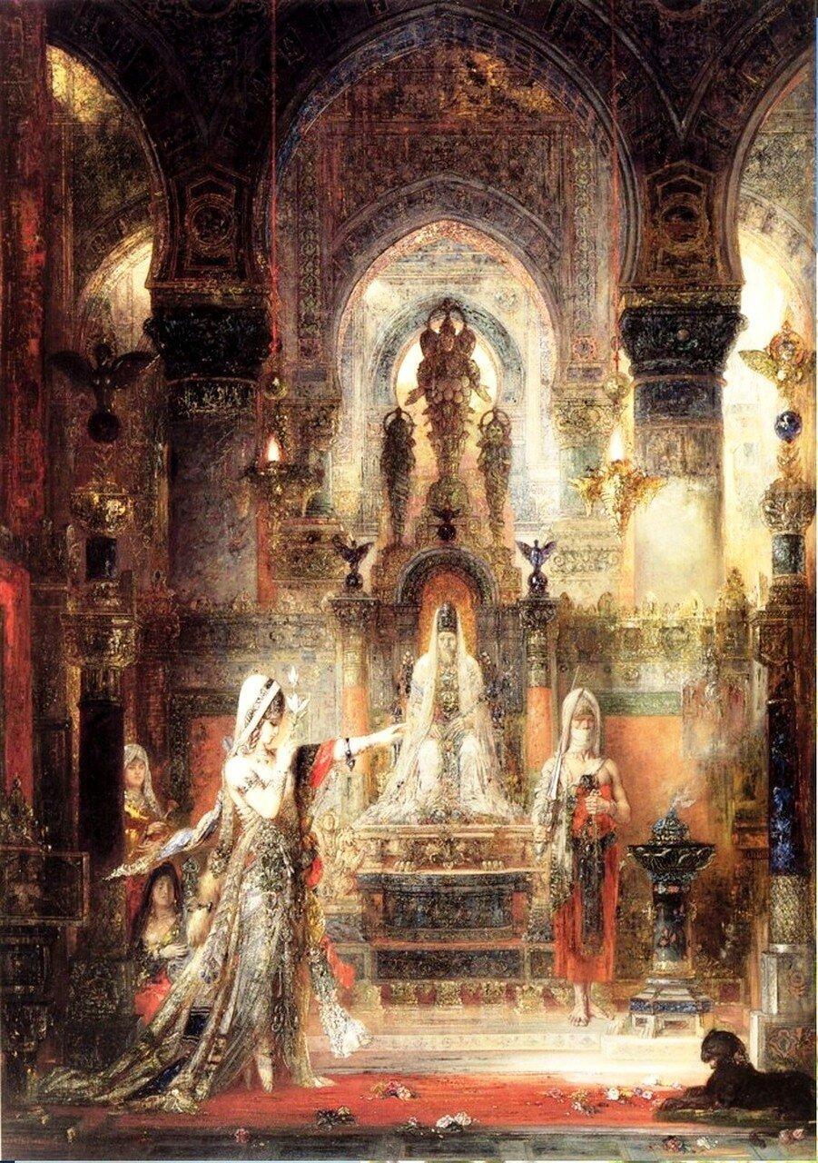Саломея, танцующая перед Иродом. Гюстав Моро. salomeia moro.jpg