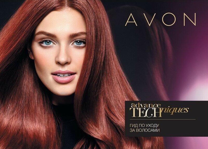 Уход за волосами с Advance Techniques_2016