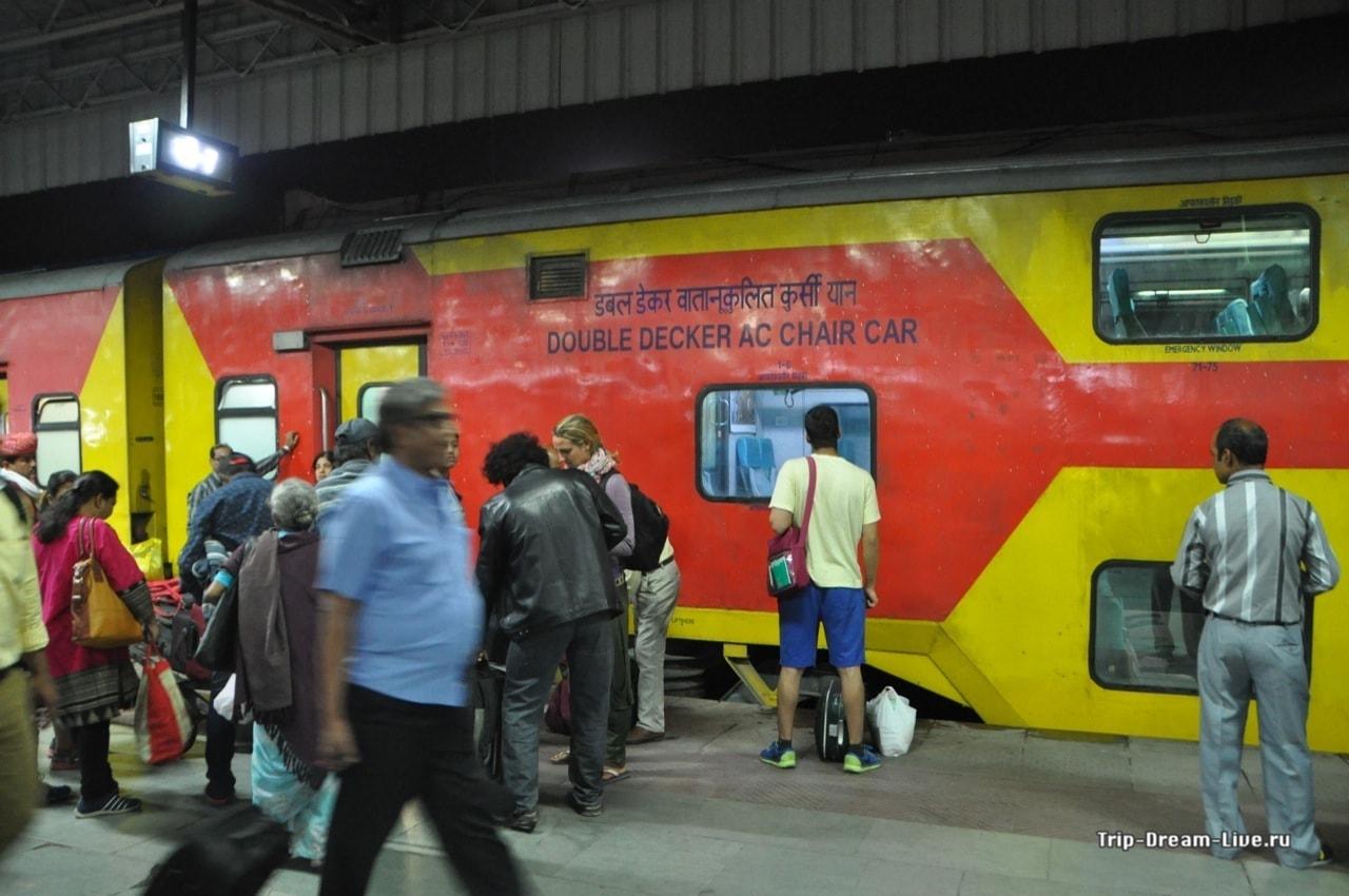 Наш поезд Джайпур - Дели