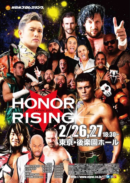 Post image of NJPW/ROH Honor Rising Japan 2017