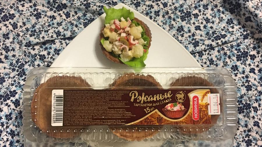 Салат в тарталетках с оливками и ананасом