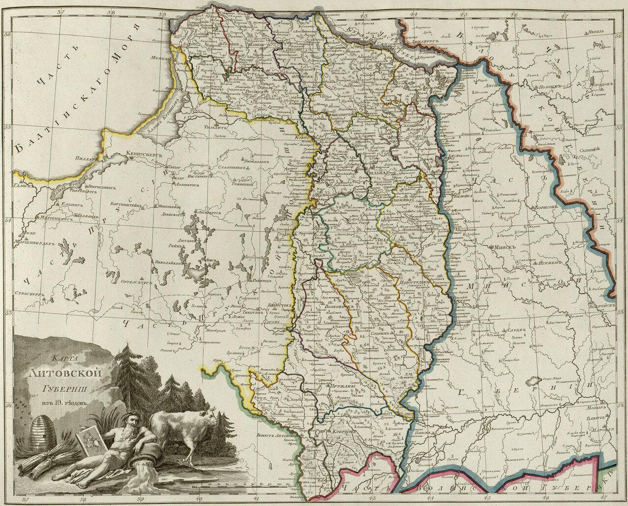 17. Карта Литовской губернии