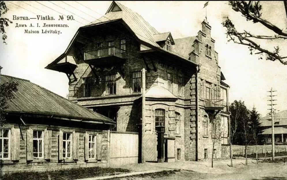 Дом А.Ю. Левитского