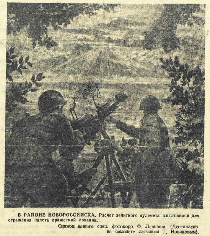 «Красная звезда», 4 сентября 1942 года