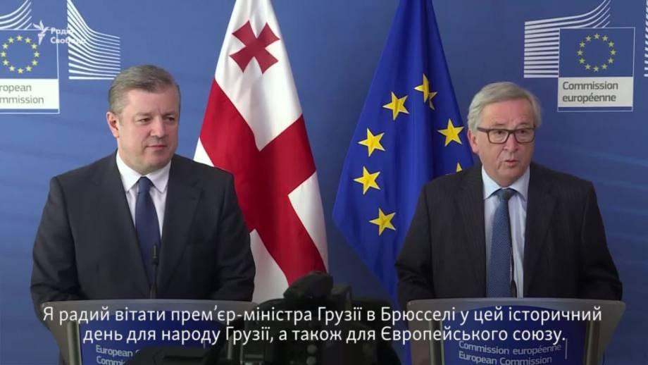 Глава Еврокомиссии и премьер Грузии обсудили в Брюсселе либерализацию визового режима (видео)