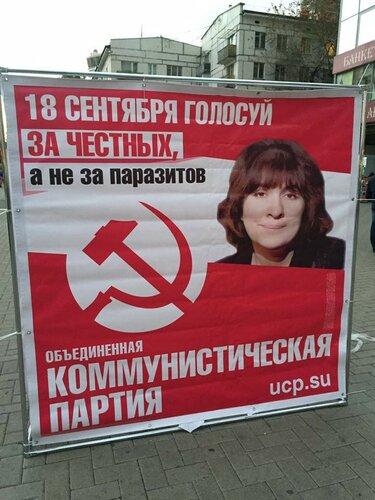 Выборы-2016 куб.jpg