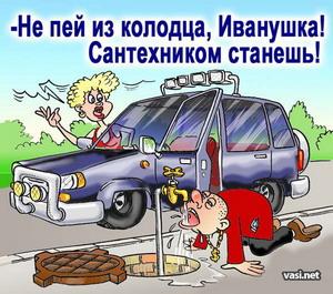 https://img-fotki.yandex.ru/get/54522/18026814.b7/0_c880d_1be4cffe_orig.jpg