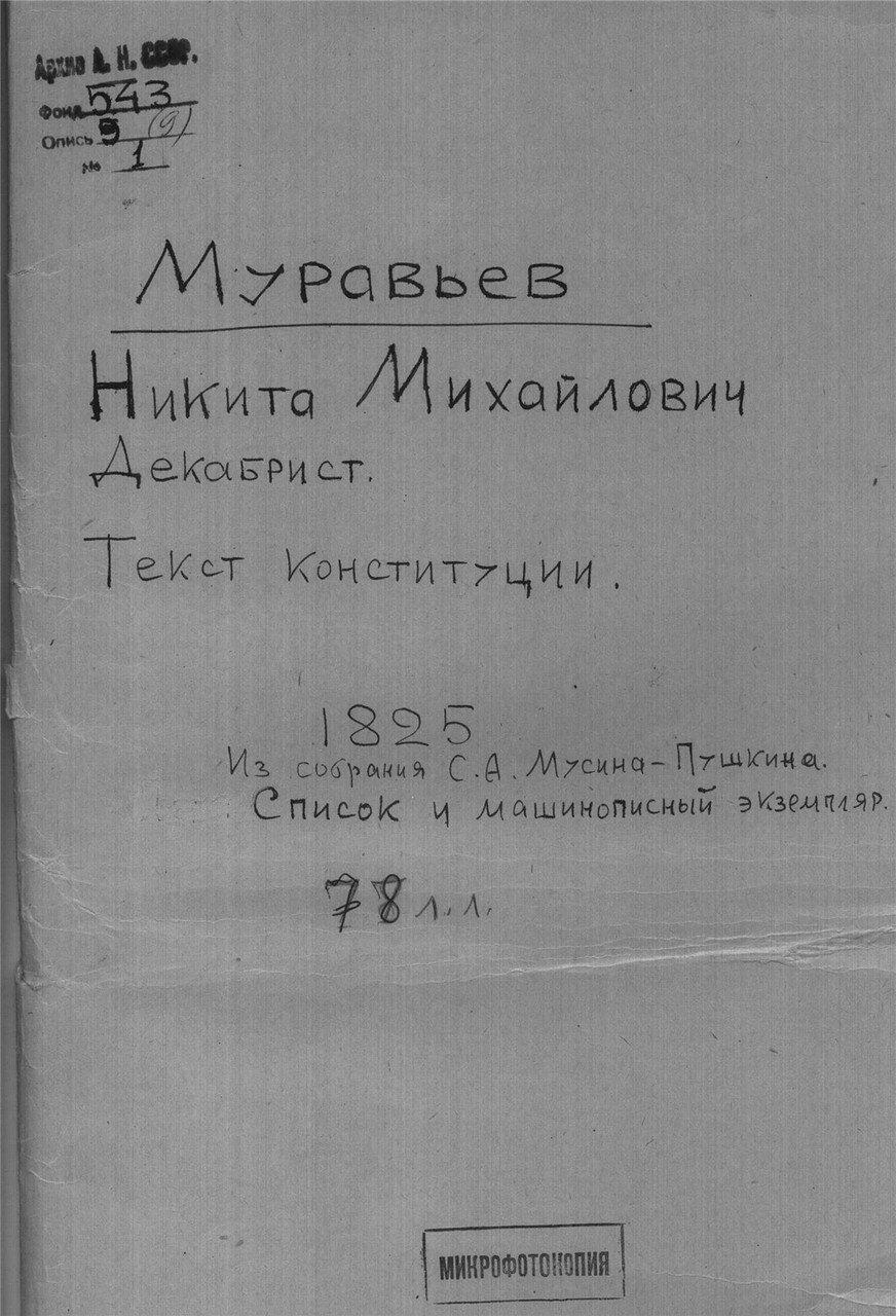 https://img-fotki.yandex.ru/get/54522/199368979.3b/0_1f06dc_a6a0cebb_XXXL.jpg