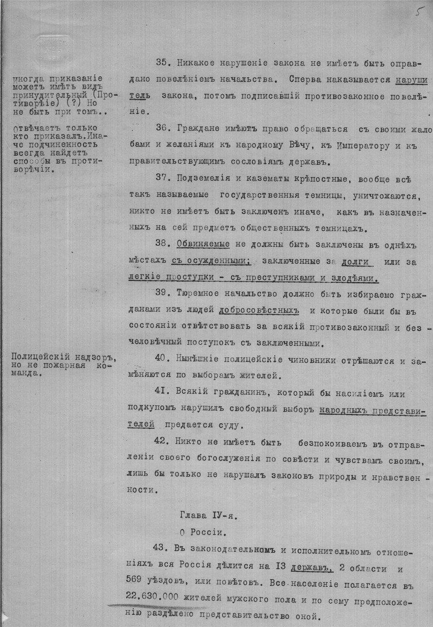https://img-fotki.yandex.ru/get/54522/199368979.3b/0_1f06e0_c85a4326_XXXL.jpg