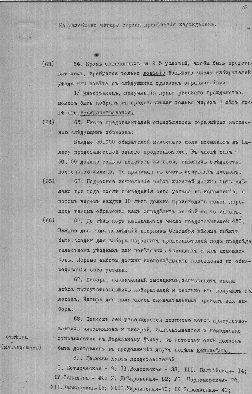 https://img-fotki.yandex.ru/get/54522/199368979.3b/0_1f06e5_530ff6f1_XXXL.jpg