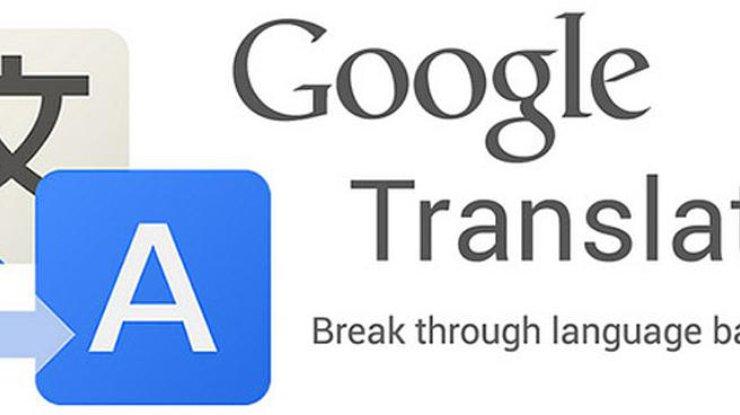 Google переводчик стал лучше: искусственный интеллект добрался доукраинского языка