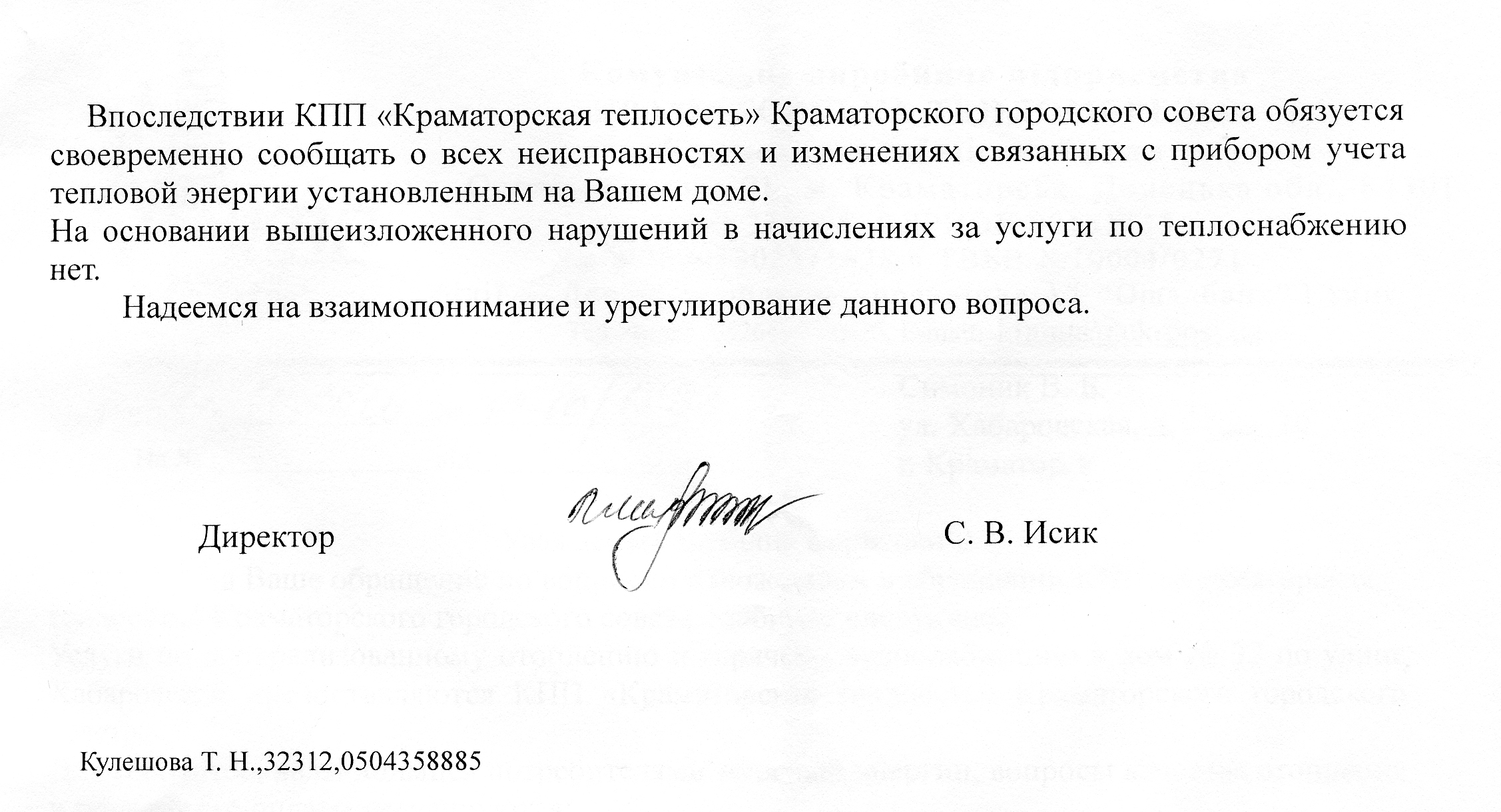 https://img-fotki.yandex.ru/get/54522/248142895.0/0_180fb4_93cc9c4a_orig