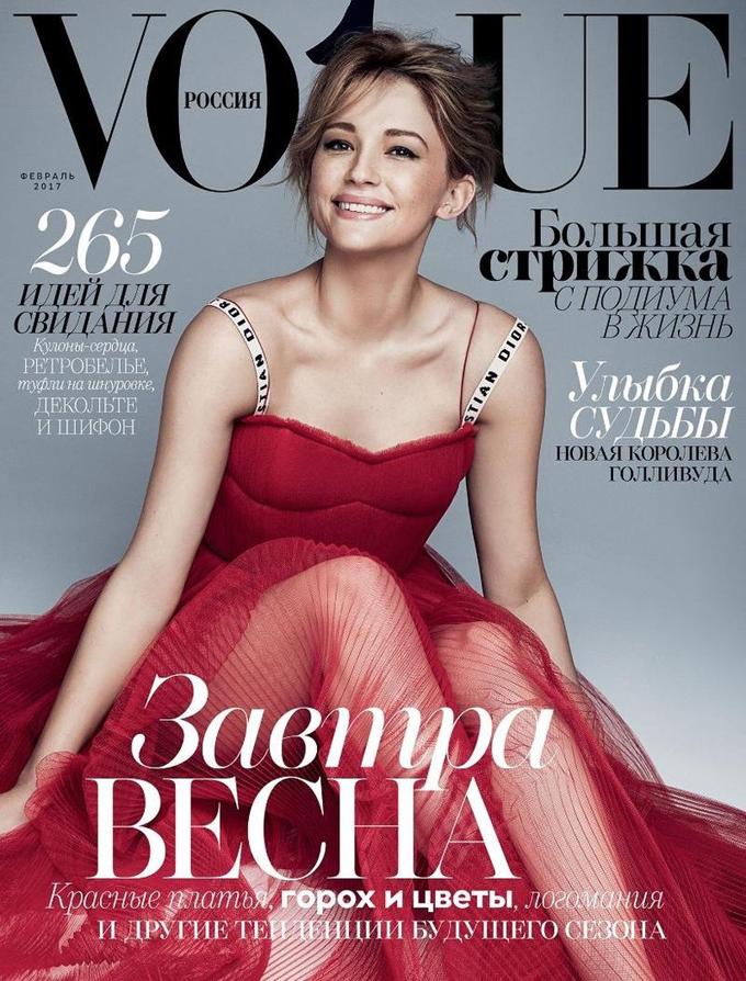 Хейли Беннетт на обложке Vogue Russia (5 фото)