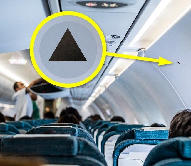 © leungchopan/depositphotos.com  Возможно, вызамечали всалоне некоторых самолетов маленькие