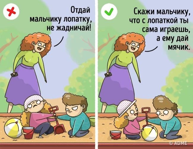 Малыш имеет полное право распоряжаться своими вещами, как ивзрослые, так что ненужно стыдить его з