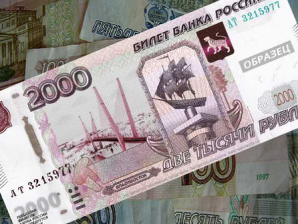 В РФ вскоре появятся новые купюры в200 и2000 руб.