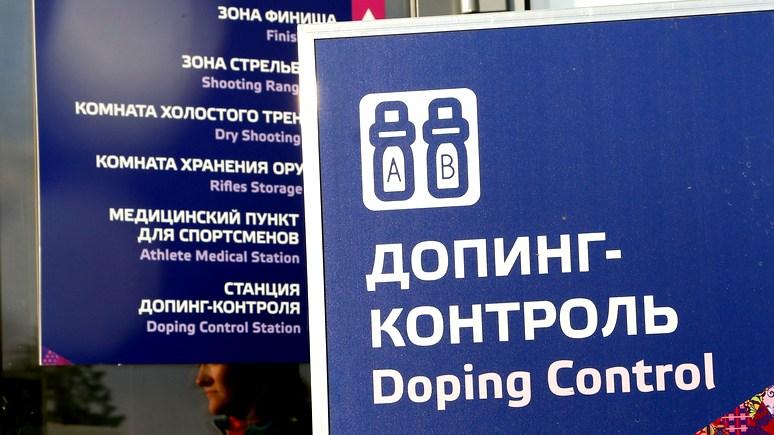 Может быть, Родченков вскором времени пойдёт вписатели— Министр спорта РФ