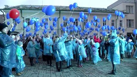 ВПензе 2апреля синим цветом зажгутся монументы издания