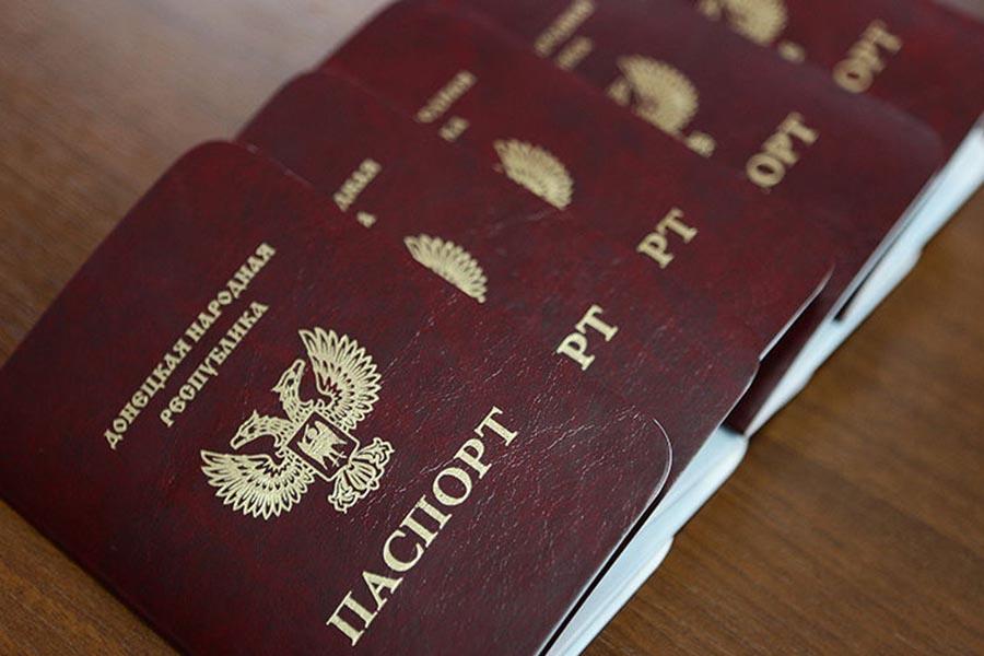 ВУкраинском государстве граждан Крыма иДонбасса приняли решение приравнять ктеррористам