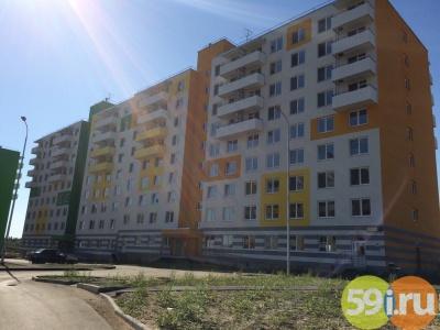КРПК объявила конкурс настроительство 8 домов вЖК «Любимов»