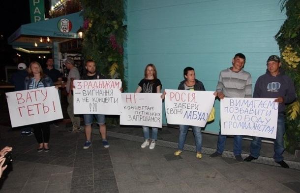 После сорванного концерта вОдессе Светлана Лобода решила выступить вХарькове