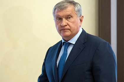 Руководитель «Роснефти» подтвердил возможность мирового соглашения сАФК «Система»
