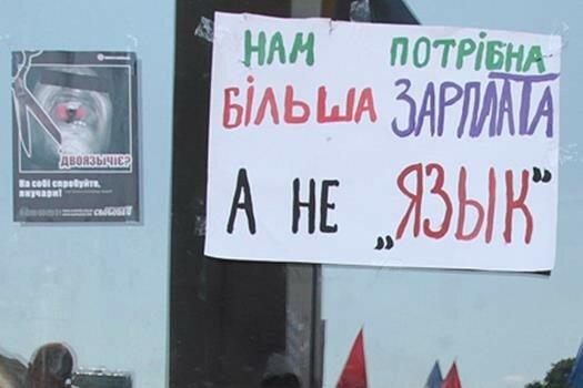 Донецкие судьи попали под следствие из за русского языка