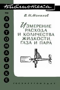 Серия: Библиотека по автоматике - Страница 2 0_149295_38ee3a2_orig