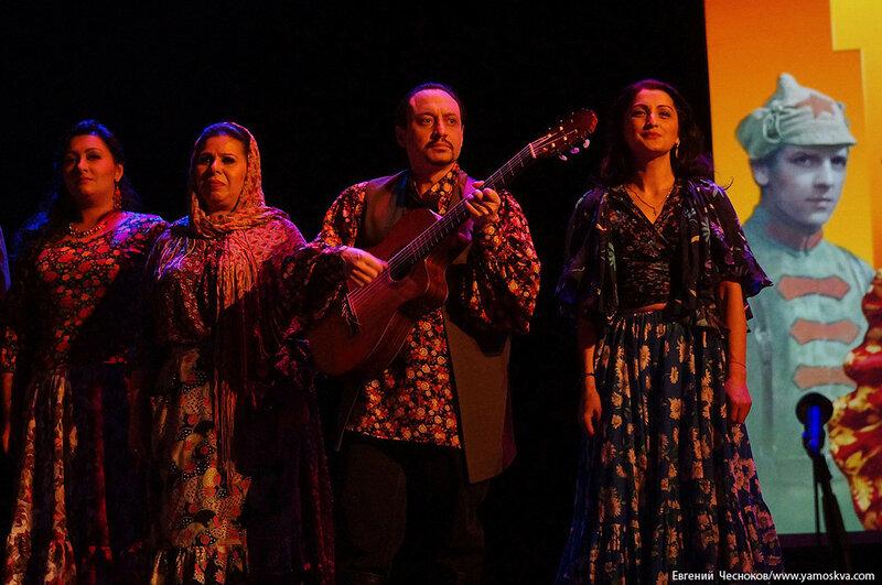 01Д. Театр Ромэн. Ночь театров. 26.03.17.36..jpg