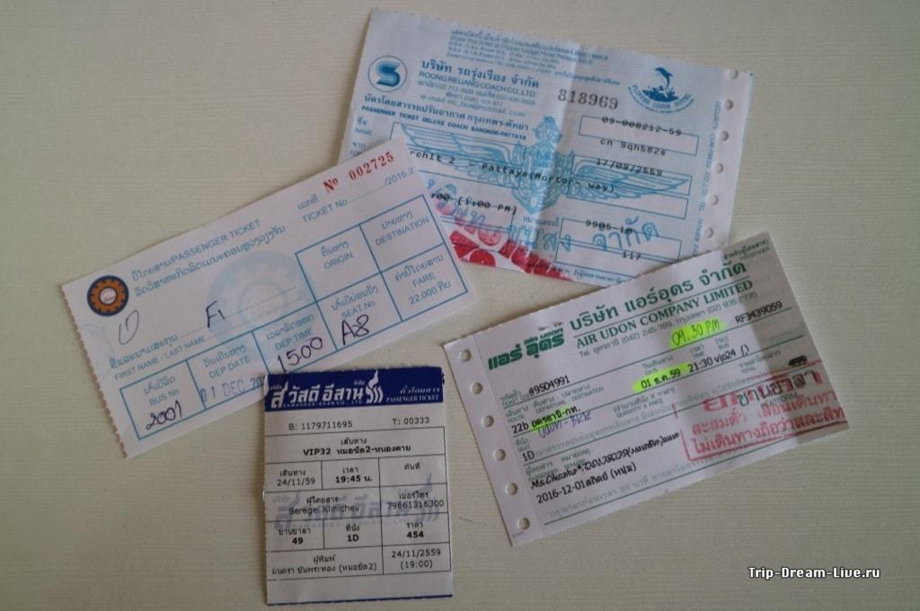 У каждой автобусной компании свой тип билета