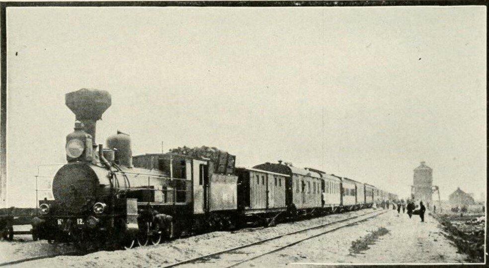 96. Станция в Забайкалье