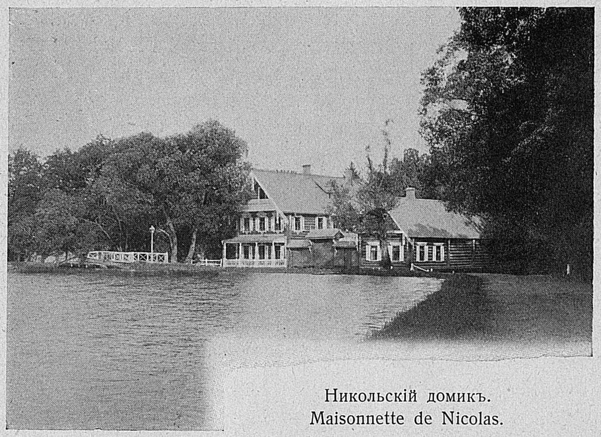 Никольский домик