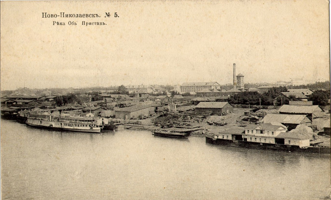 Река Обь. Пристань