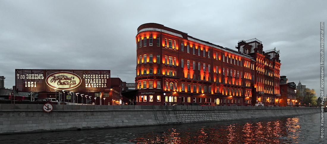 Красный Октябрь вечернее фото