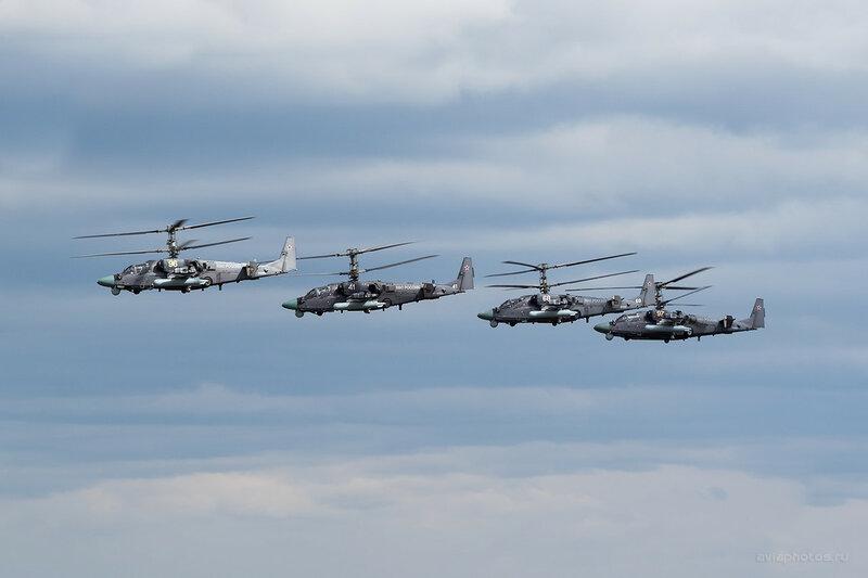 Камов Ка-52 ВКС России D802940