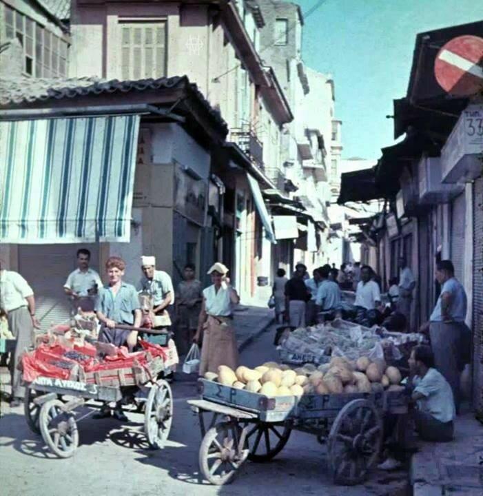 1956 Athens.jpg