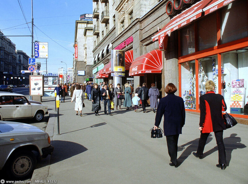1996 Тверская.jpg