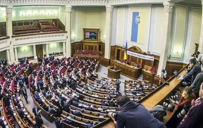 Рада сегодня рассмотрит законопроекты о НКРЭКУ, рынке электроэнергии и Едином госреестре военнообязанных